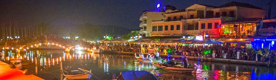 Festa Del Canale
