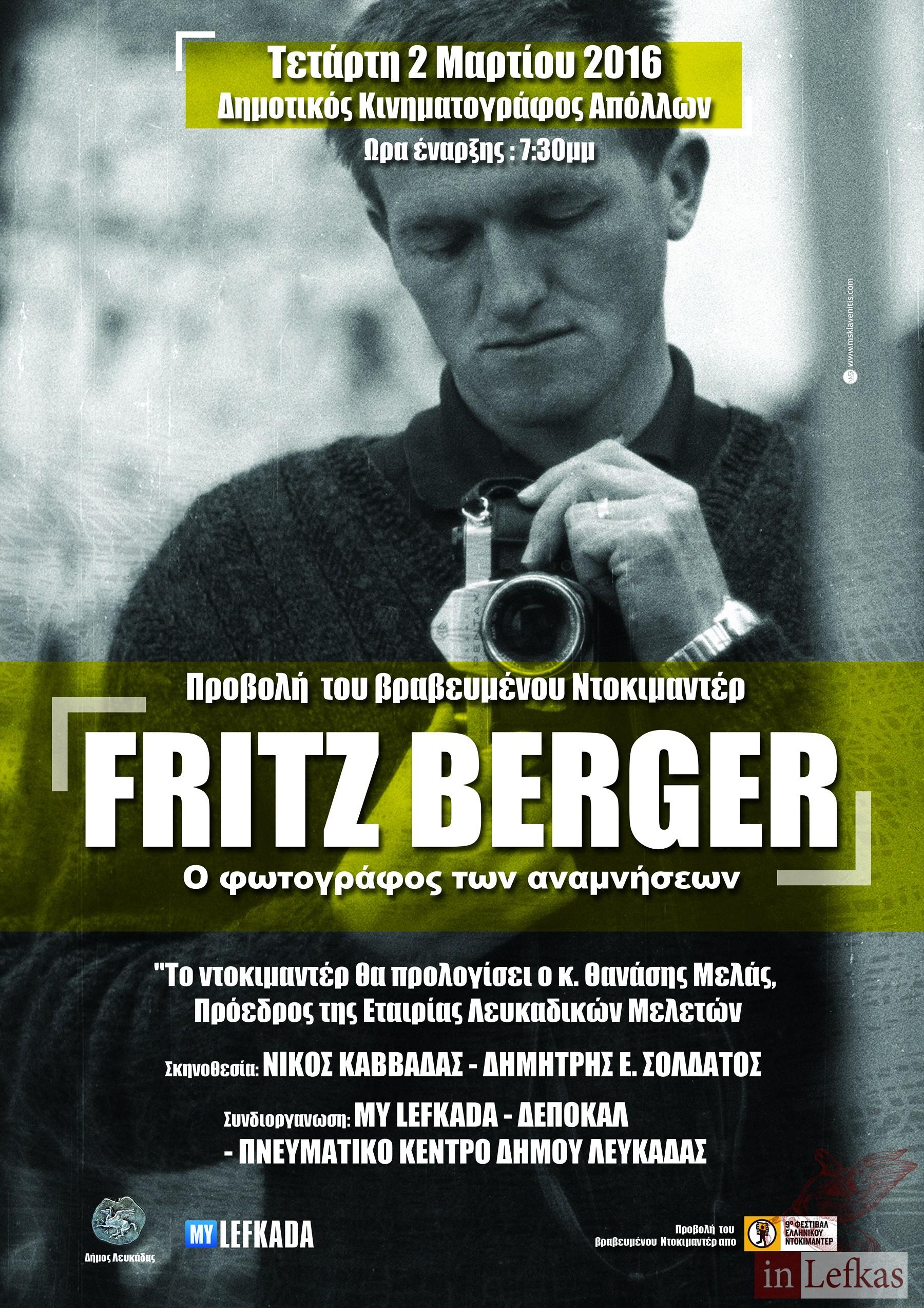 Εκδήλωση fritz berger