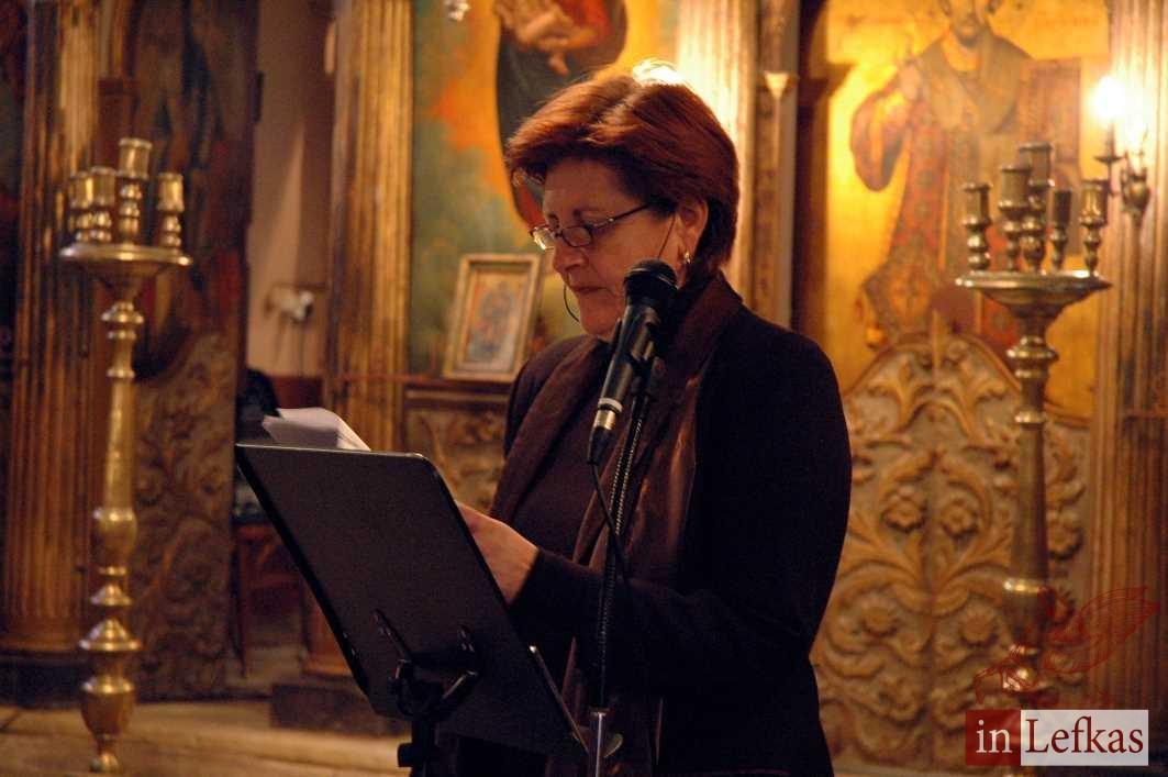 Με μεγάλη επιτυχία πραγματοποιήθηκαν οι 2ήμερες εκδηλώσεις για την ποίηση από τη Δημόσια Βιβλιοθήκη Λευκάδας