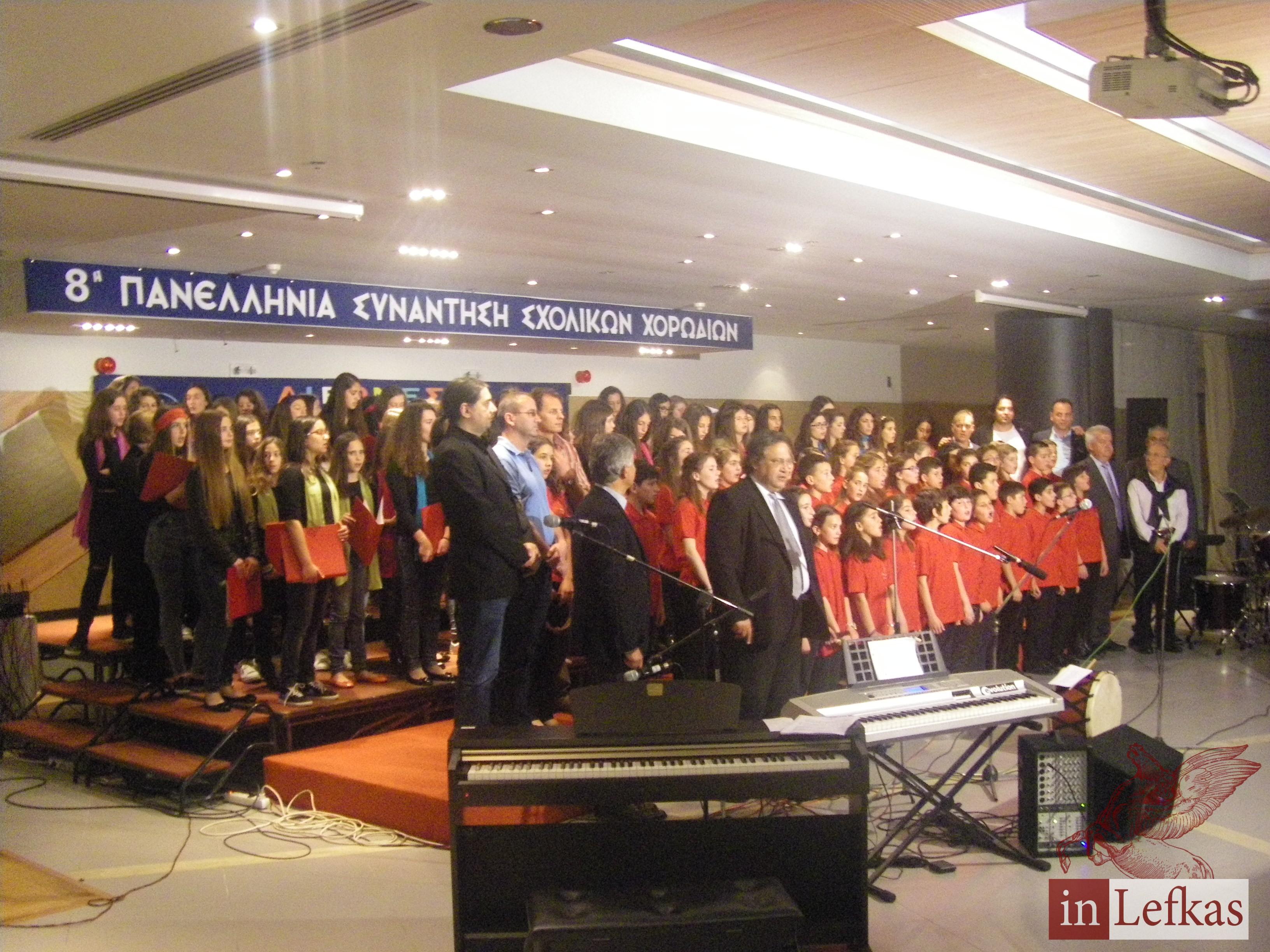 Η χορωδία του 1ου Γυμνασίου Λευκάδας στην 8η συνάντηση σχολικών χορωδιών στην Καρδίτσα