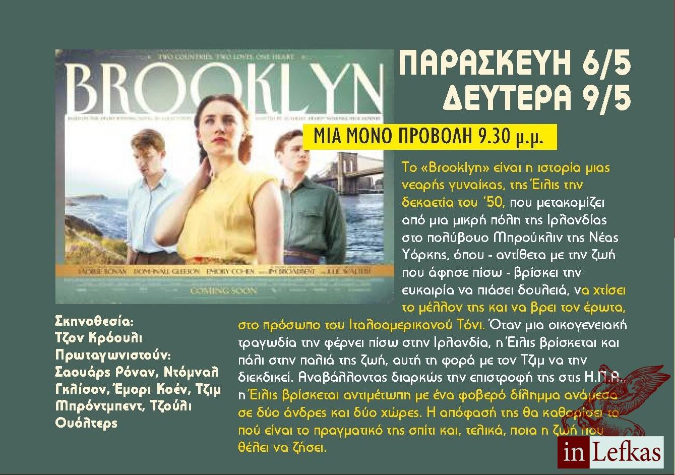 12. BROOKLYN