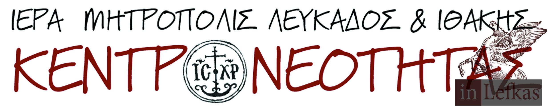 Logo_neotita